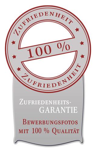 Bewerbungsfotos Marburg Garantie