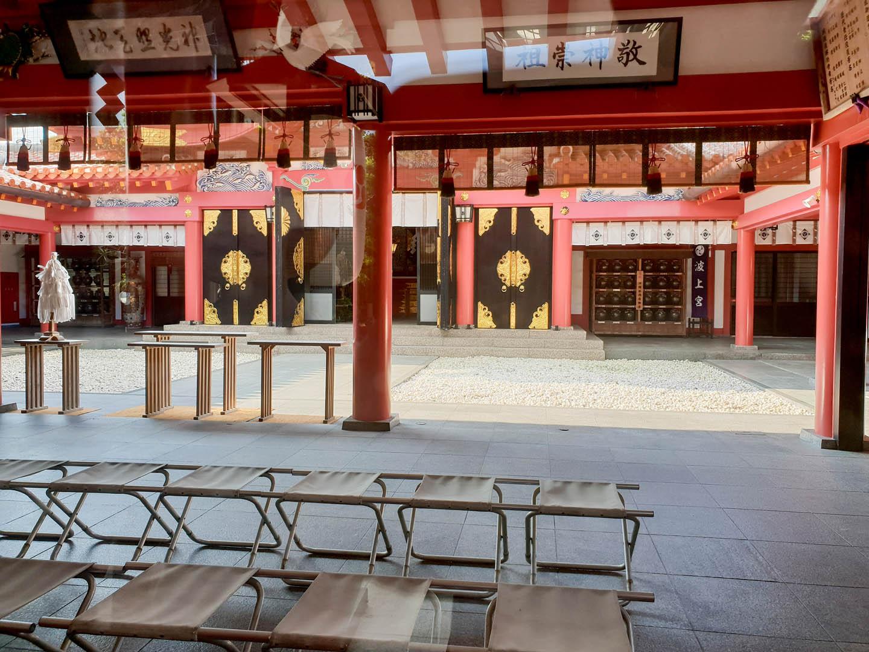 peda deshi karate kempo peter lauritis koshokun 0208