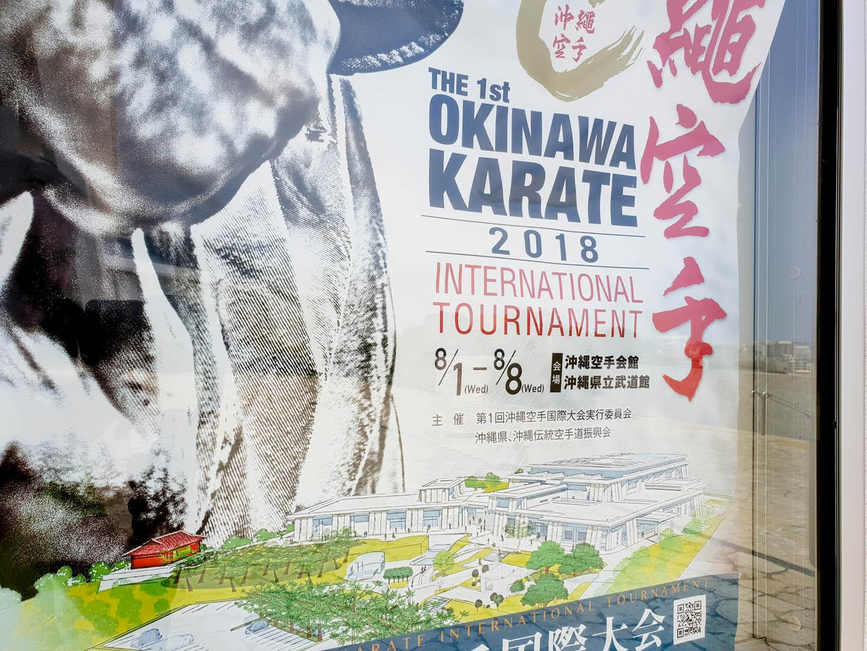 peda deshi karate kempo peter lauritis koshokun 0227