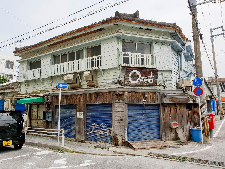 peda deshi karate kempo peter lauritis koshokun 0261