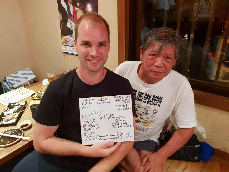 peda deshi karate kempo peter lauritis koshokun 0304